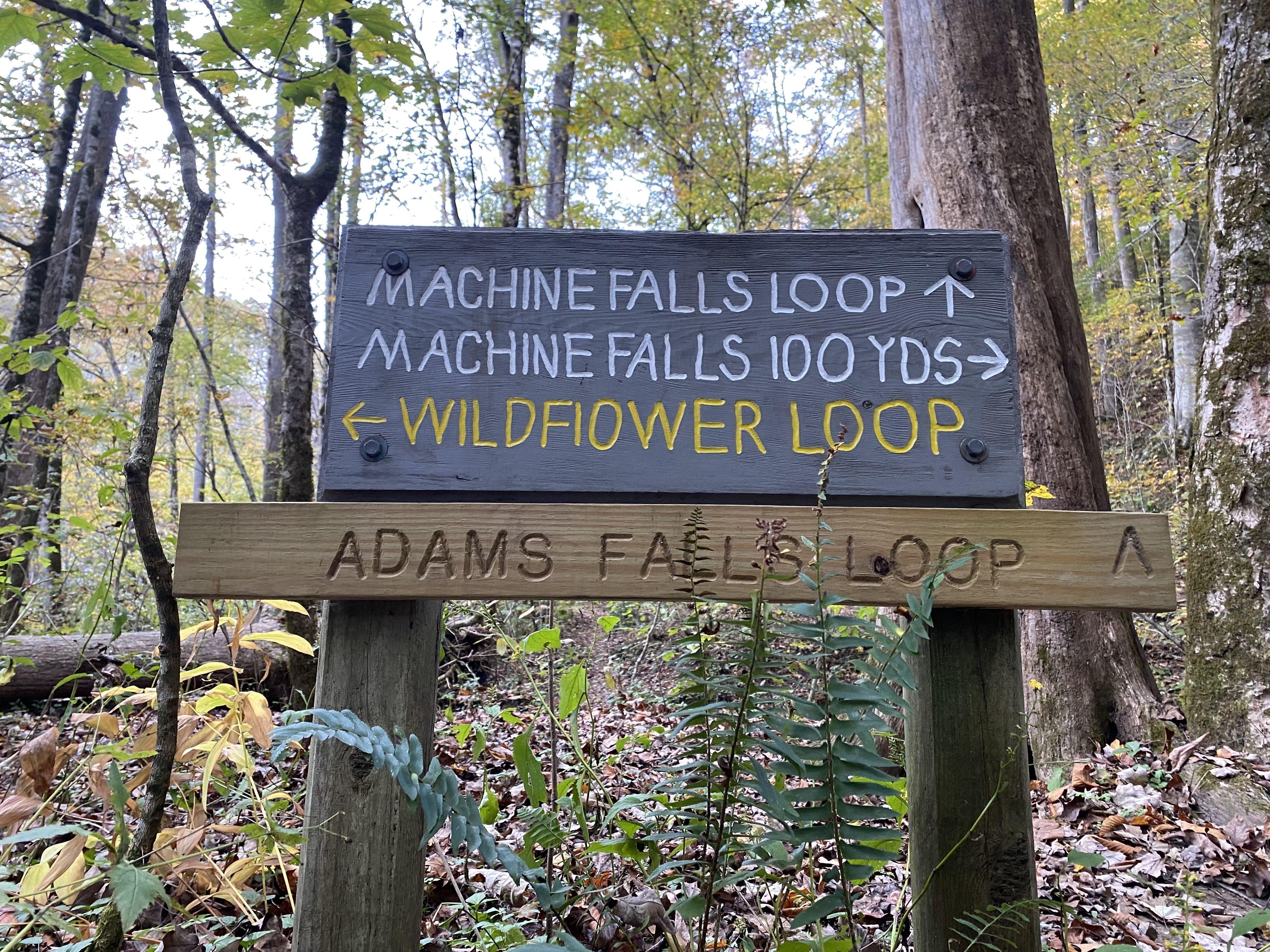 machine-falls-tullahoma-tennessee.jpg